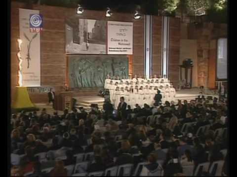 חלומות שמורים   מקהלת אנקור   טקס יום השואה 20 04 2009